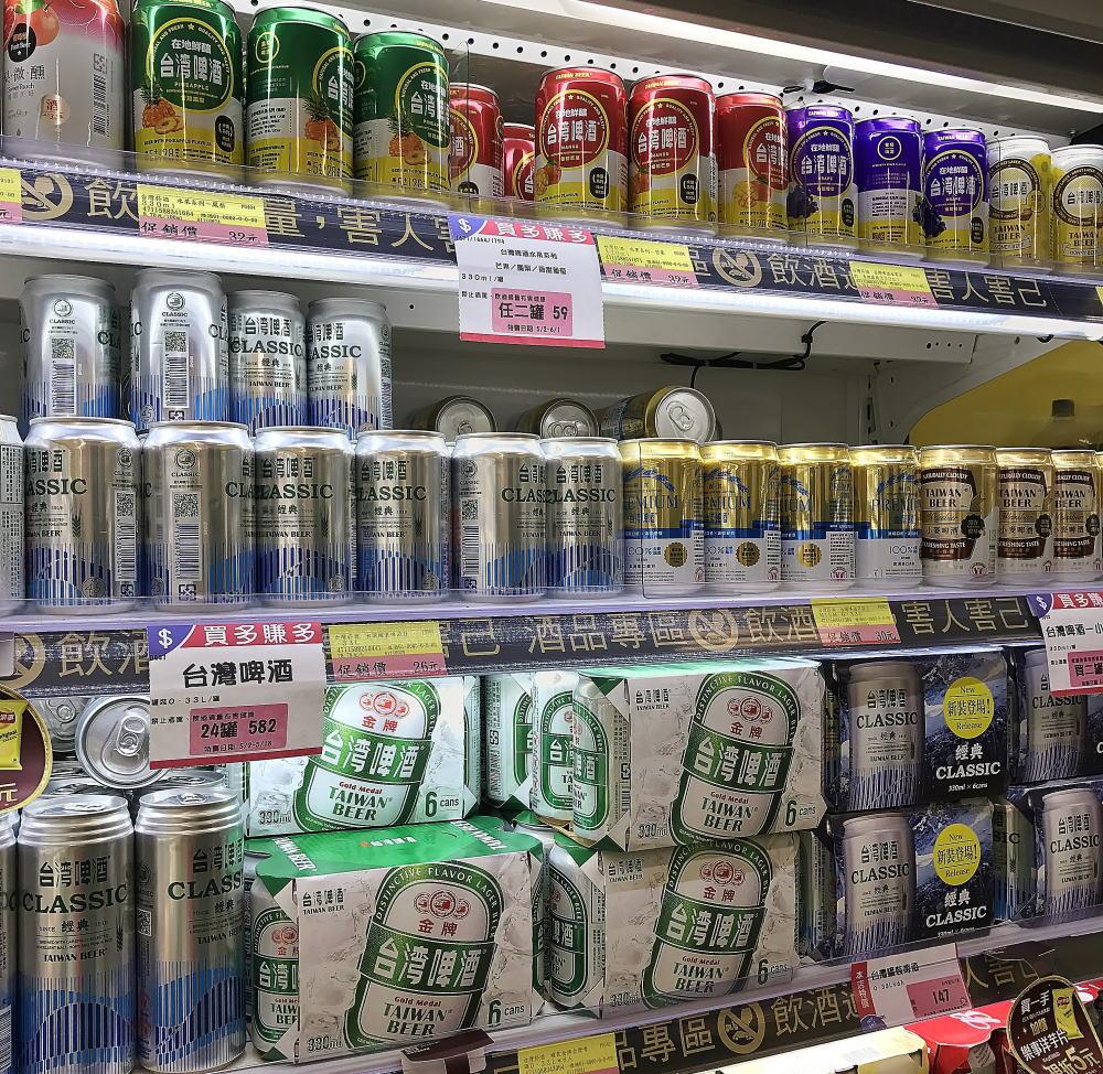 台湾 フルーツビール