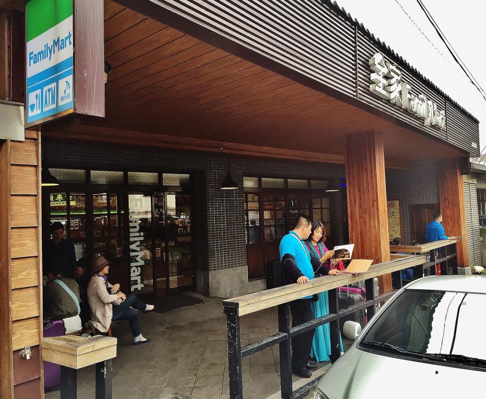台湾のコンビニ ファミリーマート