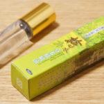 台湾ヒノキの精油はマストバイ!マッサージに、虫さされに。高品質のエッセンシャルオイルを楽しもう