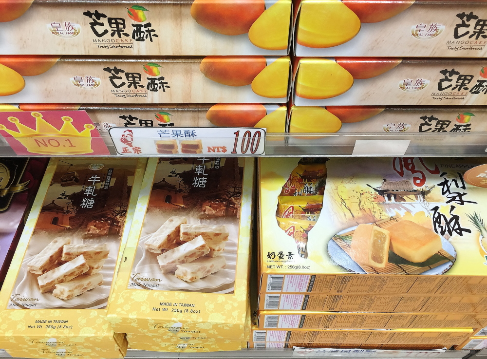 台湾 コンビニ ファミリーマート パイナップルケーキ