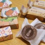 台湾土産の定番「パイナップルケーキ」の正しい選び方とは?その種類について