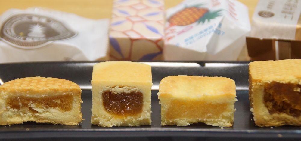 台湾パイナップルケーキ 食べ比べ