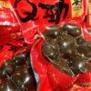 台湾珍味!煮込みまくった「鐵蛋(鉄卵)」がゴムみたいな食感で旨い!