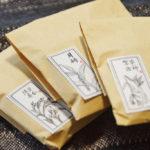 台湾のオーガニック石鹸「買うならコレ!」陽明山の薬草を体験「阿原yuan」