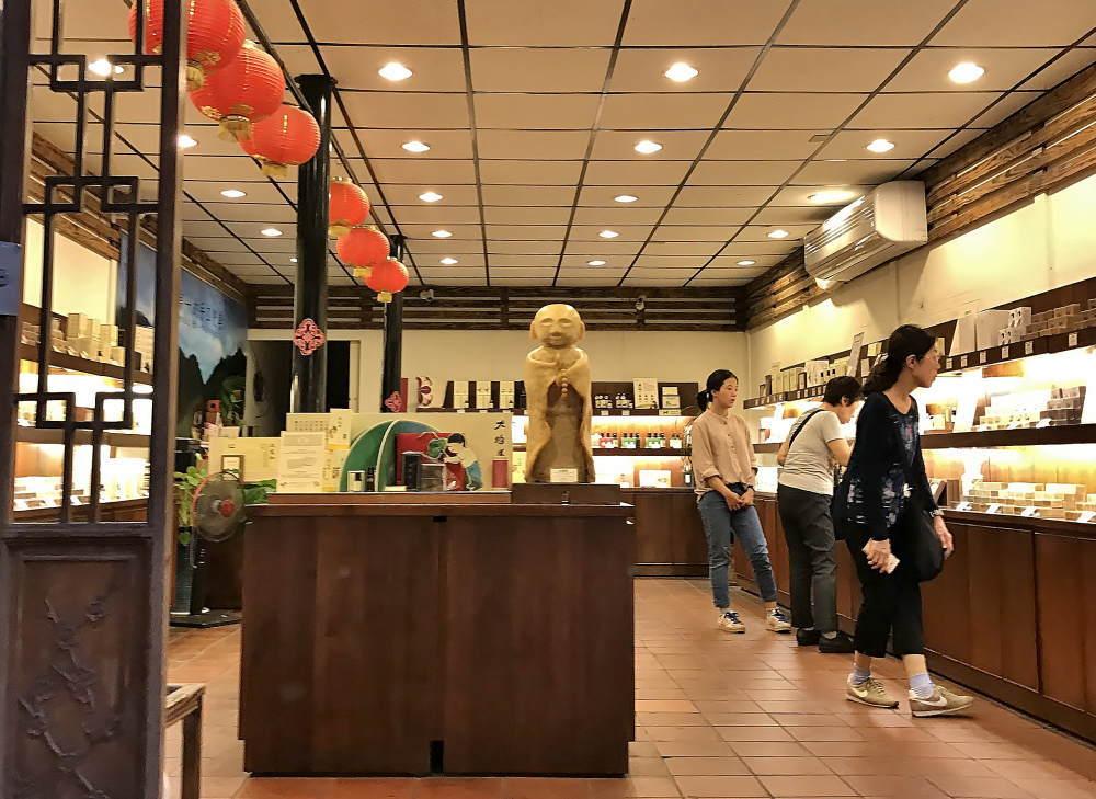yuanの店舗
