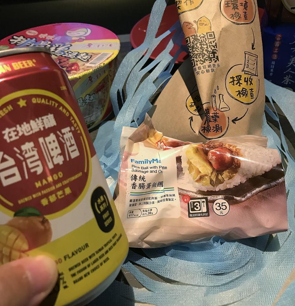 台湾 マンゴービール