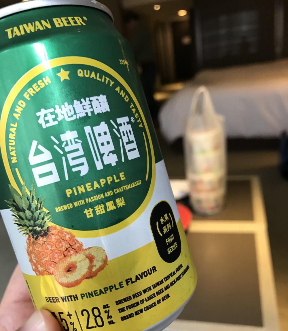 台湾 パイナップルビール