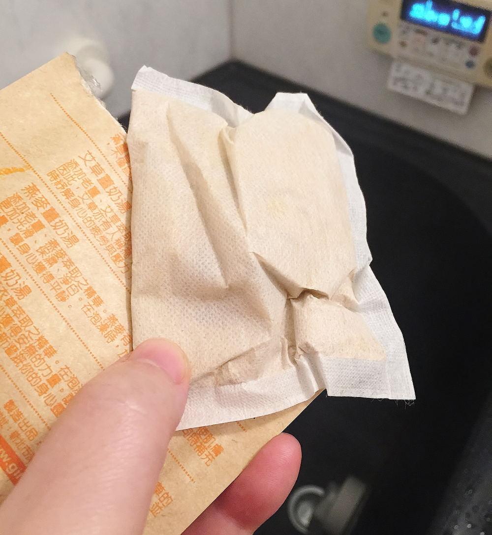 台湾 薑心比心 入浴剤 ブログ
