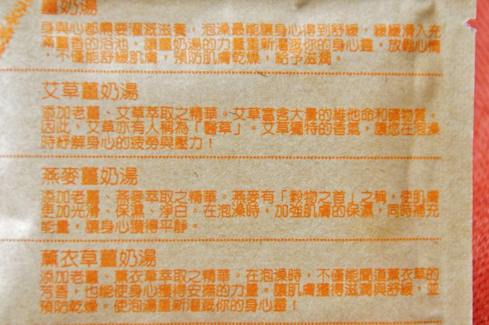 台湾 ショウガコスメ バスパウダー 種類