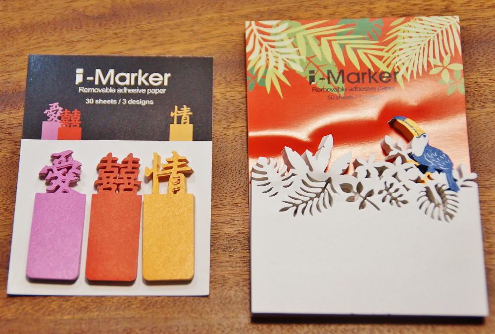 台湾 付箋 i-Marker