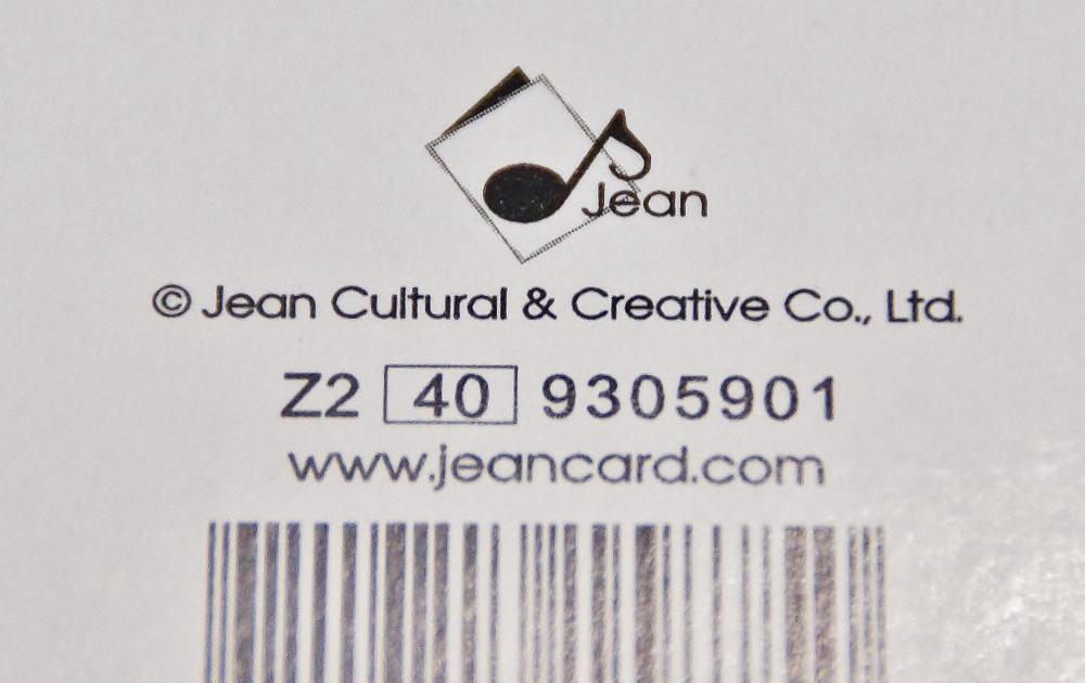 知音文創 Jean Cultural & Creative