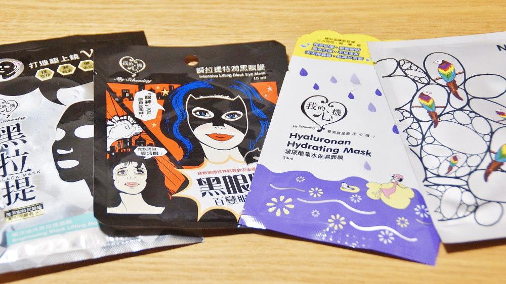 台湾 おすすめフェイスマスク