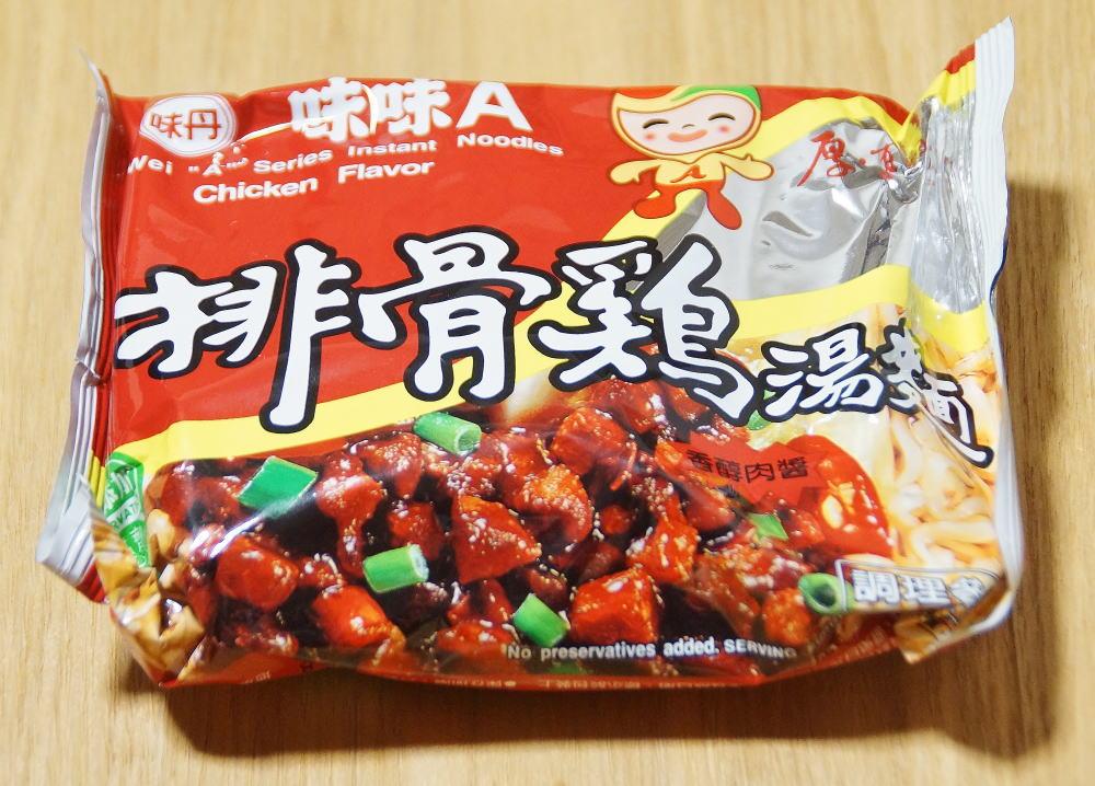 味味A 排骨鶏湯麺