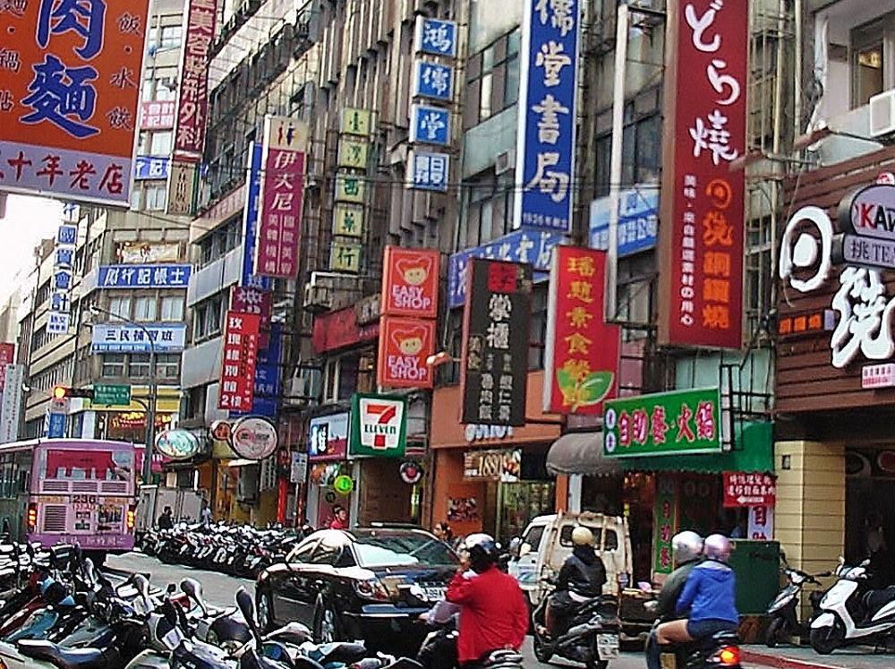 台湾 セブンイレブン