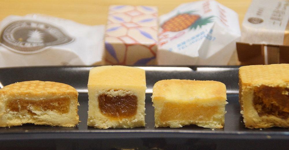 李製餅家 パイナップルケーキ 中身