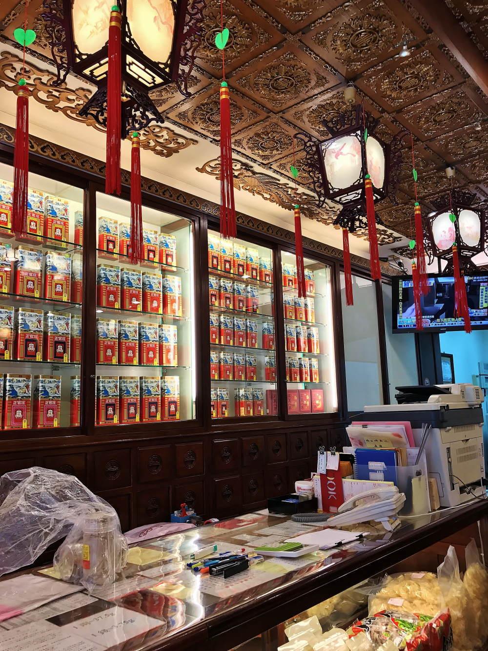 台湾の薬局