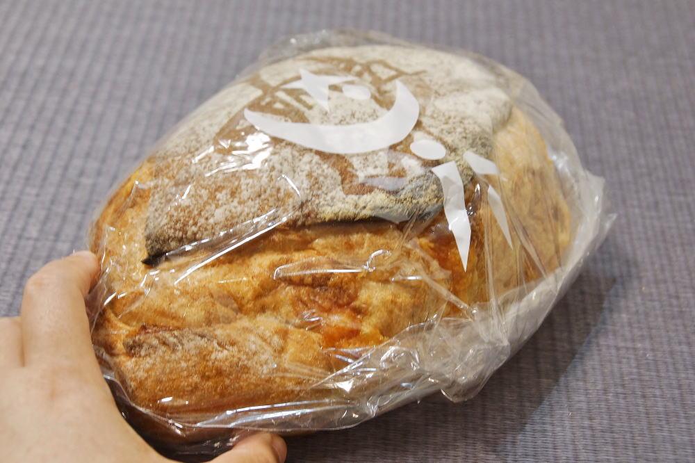 Emmental起司麵包