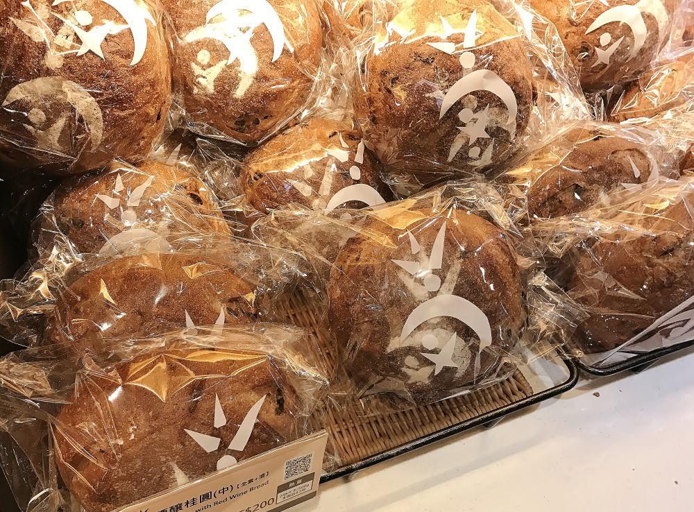 酒釀桂圓麵包