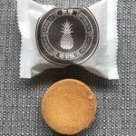 世界一のパン屋が作る絶品パイナップルケーキを買おう!