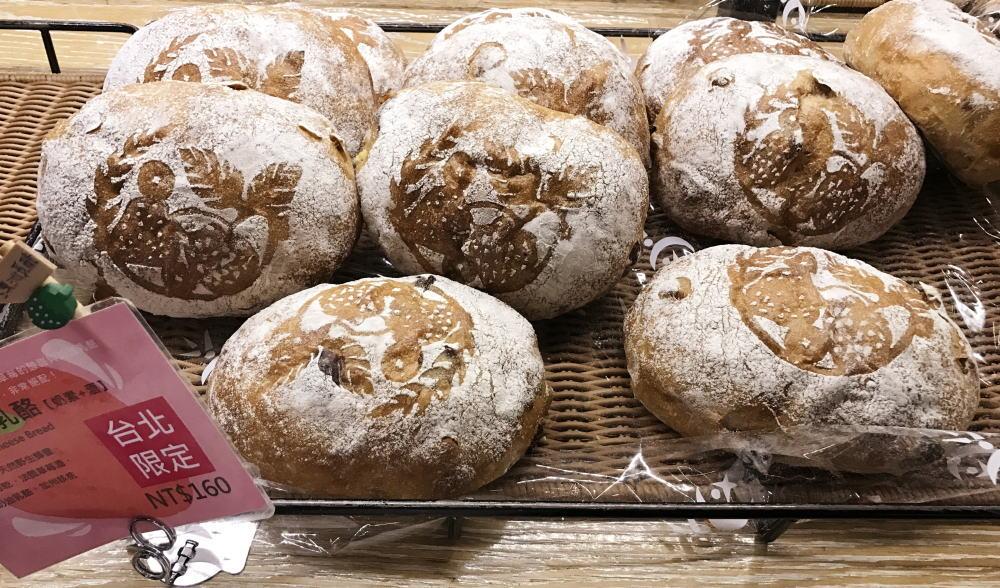 吳寶春 おすすめパン