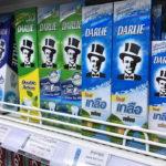 衝撃ネーミング「黒人」歯磨き粉を買ってみました。人気あるらしい
