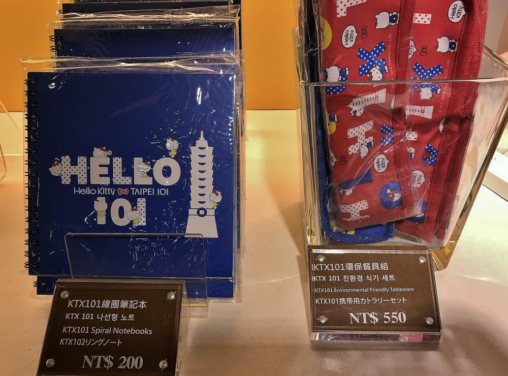 台北101 キティちゃん