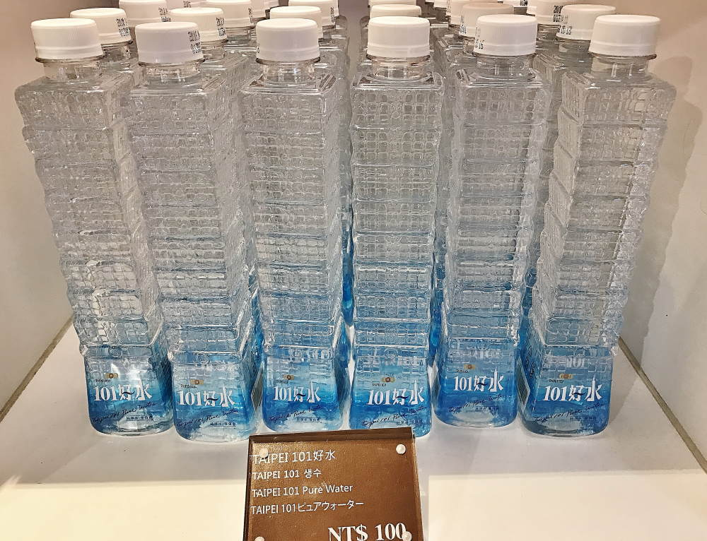 台北101 水