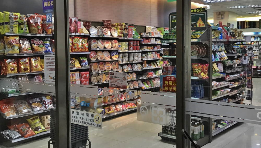 台湾のコンビニ オーケーマート
