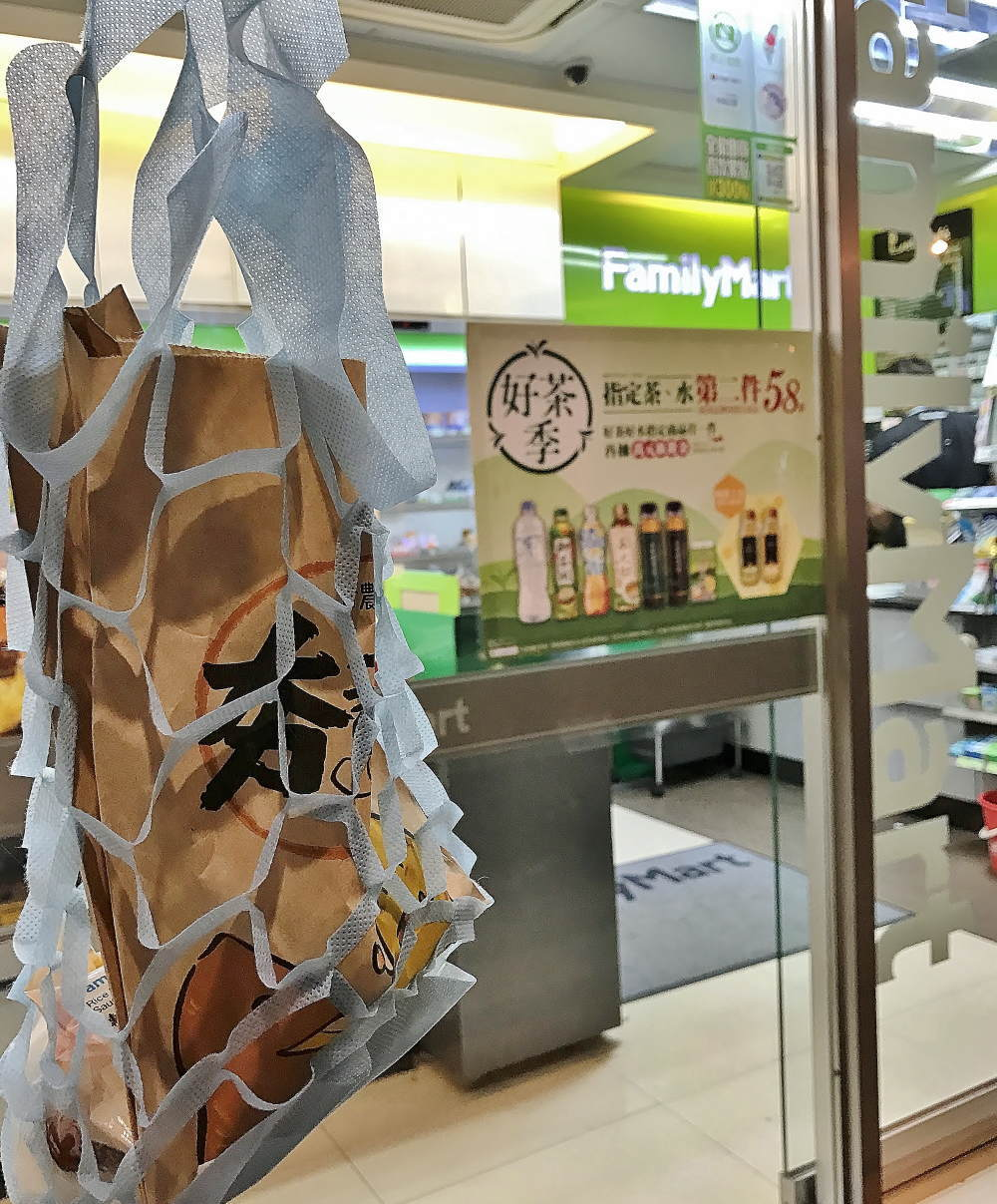 台湾のコンビニの袋