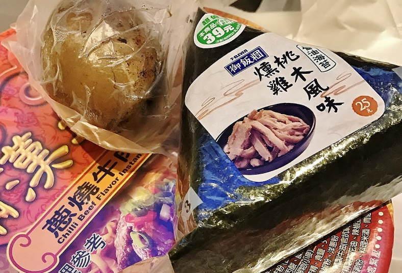 桃木風味燻雞(桃の木風味燻製鶏)-7ELEVEN
