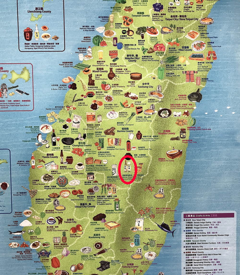 台湾 名産品地図