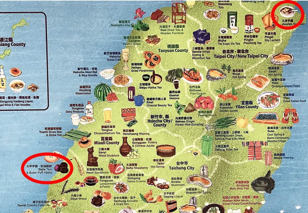 台湾の名産品 地図