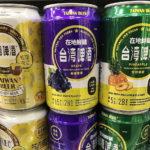 女子向け台湾ビール「台灣啤酒」のマンゴー味が美味しすぎる!