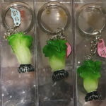 故宮博物院のお宝がミニチュアに!「翠玉白菜のキーホルダー」