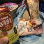 【まとめ】台湾のコンビニで買うべきおすすめ商品