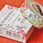 台湾はマスキングテープ天国!和紙を使ったキュートなマステ「台湾菊水」