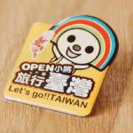 台湾コンビニ限定!セブンイレブンのゆるキャラ「OPENちゃん」グッズ