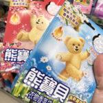 台湾の香りを持ち帰る!「ファーファ」の芳香剤がキュートでお土産向き。