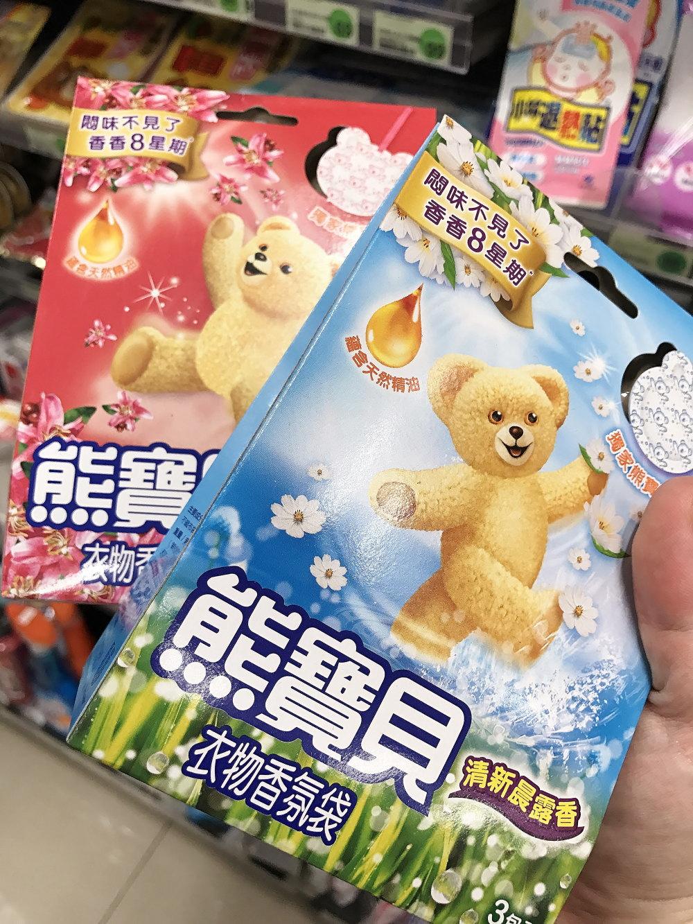 熊寶貝衣物香氛袋