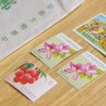 台湾の郵便局に行って、切手を買ってみた