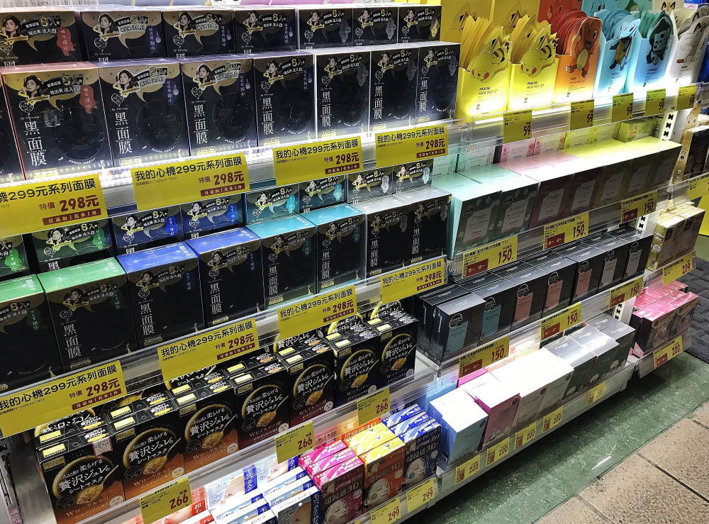 台湾のドラッグストアで販売していたフェイスパック
