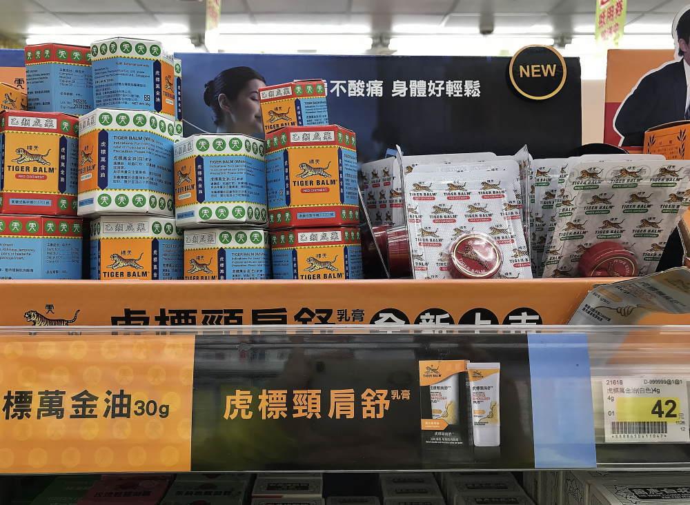 台湾で売られていたタイガーバーム